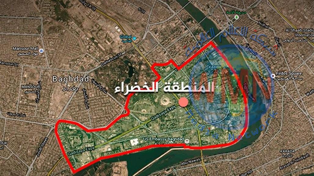 بيان رسمي حول استهداف المنطقة الخضراء فجر اليوم
