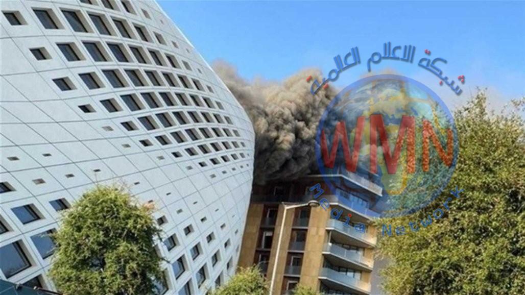 حريق كبير داخل مجمع تجاري صممته الراحلة زها حديد