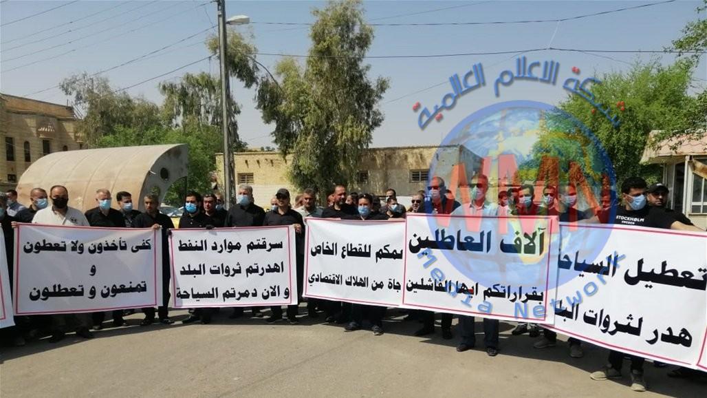 تظاهرة في كربلاء تطالب بإدخال الزائرين الأجانب لإحياء الزيارة الأربعينية