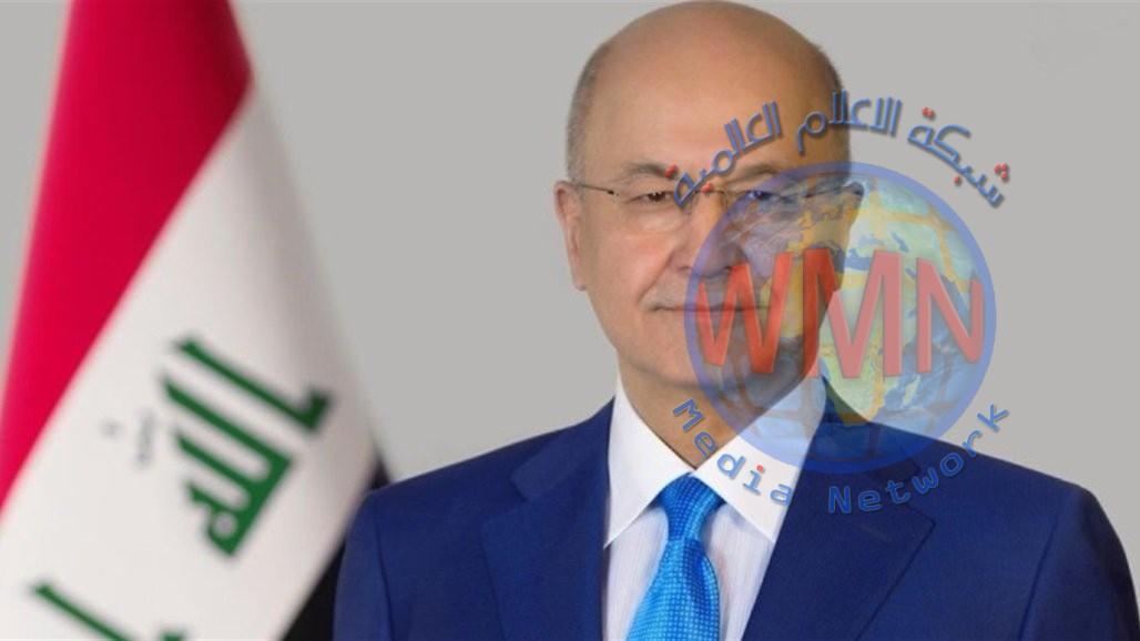 """برهم صالح يُحذّر من """"التراخي"""" بمحاسبة الفاسدين ويدعو لـ""""انتخابات مبكّرة نزيهة"""""""