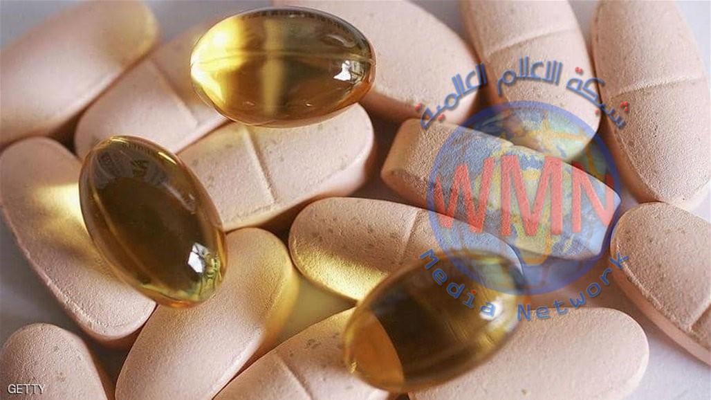 دراسة: فيتامين D يقلل وفيات وأعراض كورونا