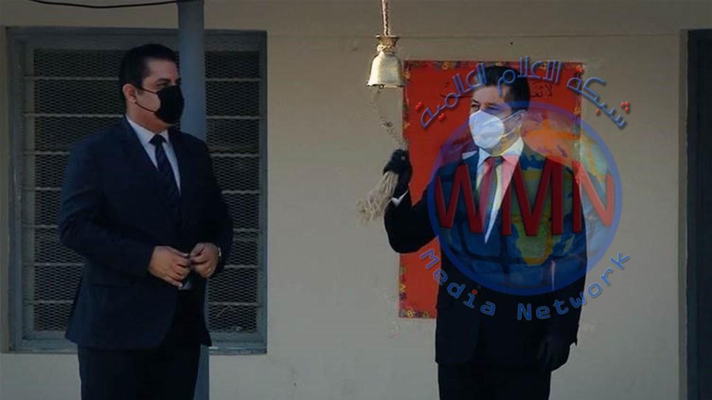 بدء العام الدراسي الجديد في إقليم كردستان