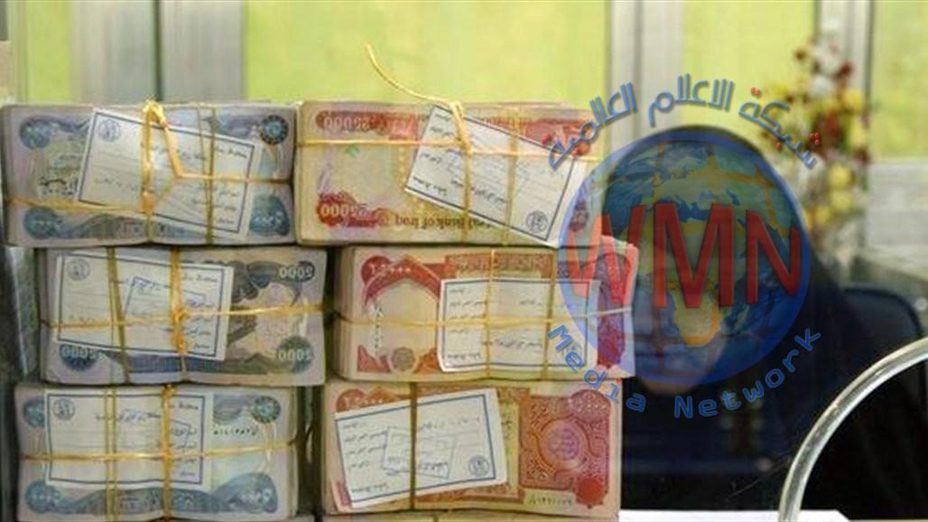 مصرف الرشيد يعلن عن قروض تصل الى ٤٠ مليون دينار