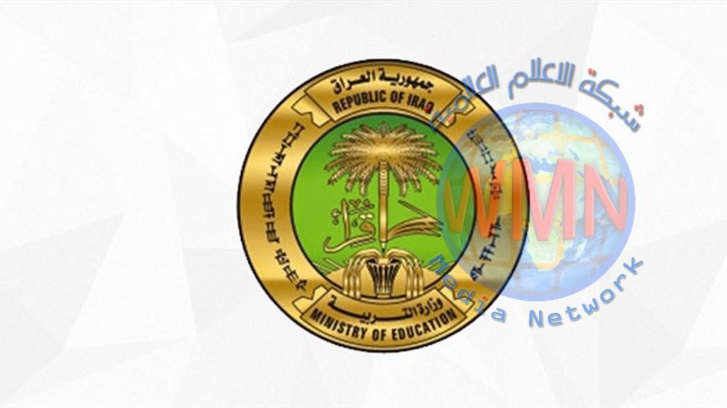 البدء باختبارات الطلبة المتقدمين لمدارس المتميزين وكلية بغداد