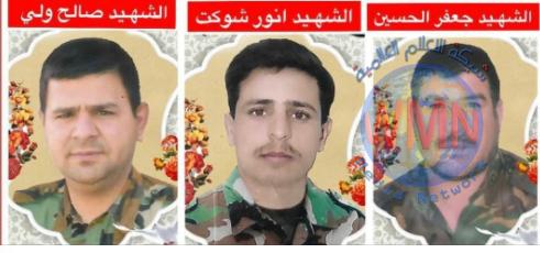 هيئة الحـ..الشعبي..ـشد تزف ثلاثة مقاتلين استشهدوا أثناء تصديهم لهجوم إرهابي جنوب غرب كركوك