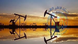 النفط يتراجع مع تفوق مخاوف نمو الطلب على انخفاض المخزونات الأميركية