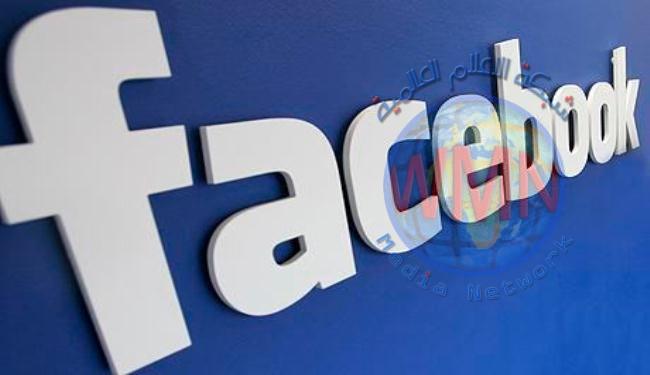 العراق يعتزم فتح مكاتب لتطبيقي الواتساب والفيس بوك