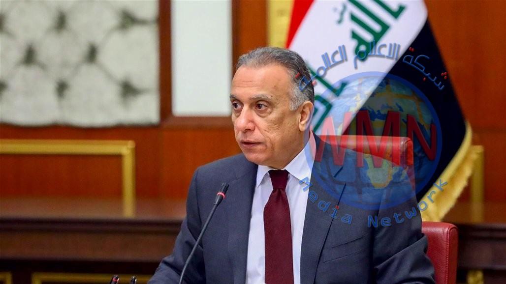 """الكاظمي يصدر بياناً في الذكرى الأولى لـ""""أحداث تشرين الوطنية"""""""