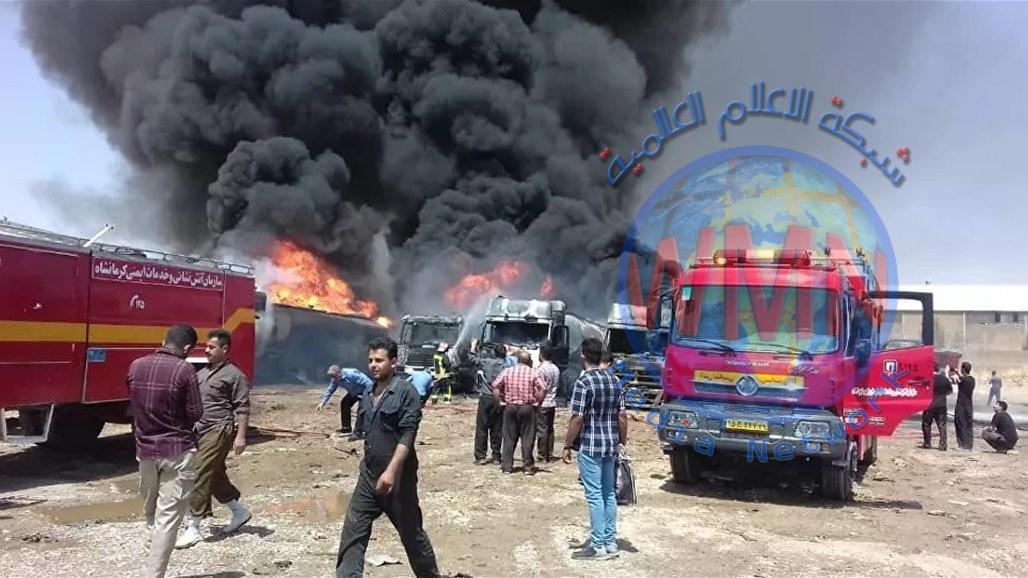 انفجار في مدينة رازي الصناعية وسط إيران