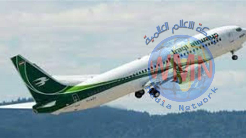 وزير النقل يعلن استئناف الرحلات المجدولة من والى ايران بدءاً من يوم غد