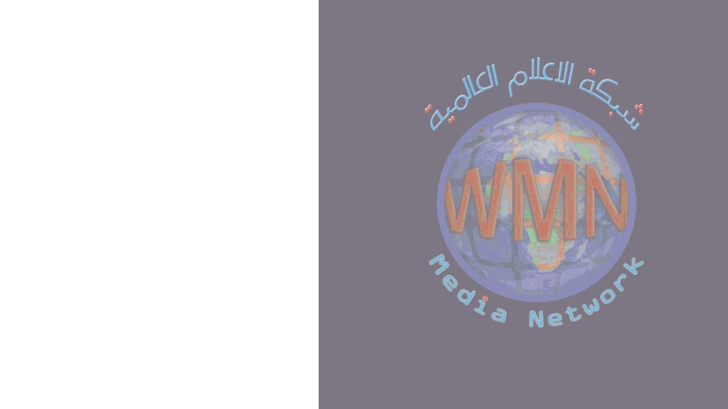 """مريم.. سفيرة أممية """"افتراضية"""" للدفاع عن حقوق الفتيات"""