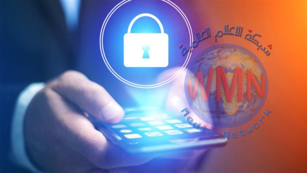 هكذا تحمي هاتفك الذكي من الهجمات الإلكترونية
