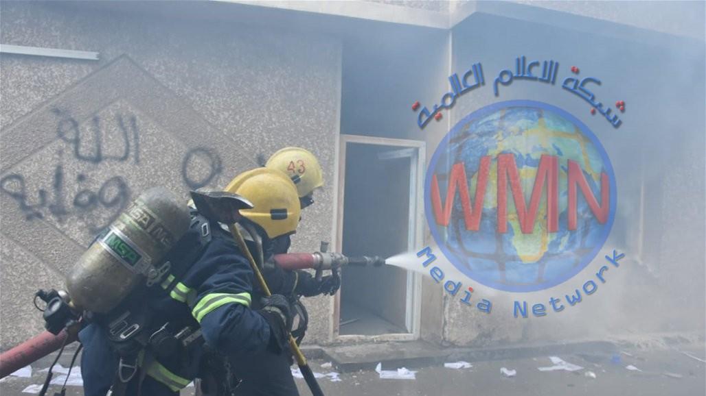 """بالصور.. الأضرار الناجمة عن حريق مقر """"البارتي"""""""