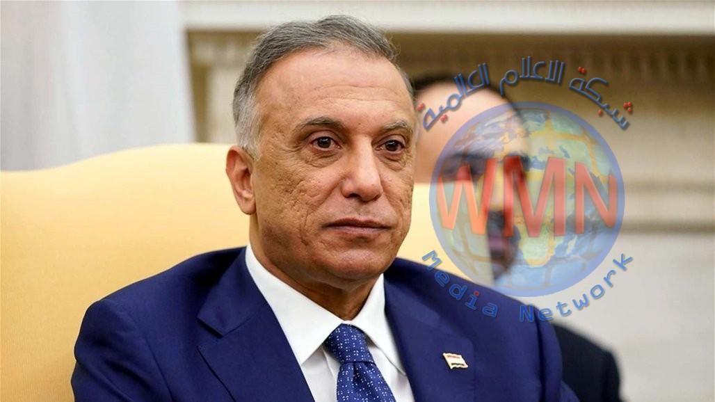 برئاسة الكاظمي.. وفد عراقي يبدأ اليوم جولة أوروبية تشمل ثلاث دول