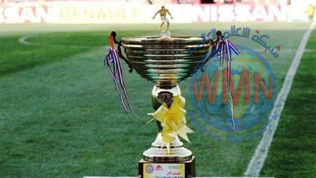 تعرف على نتائج الدور الاول من بطولة كأس العراق