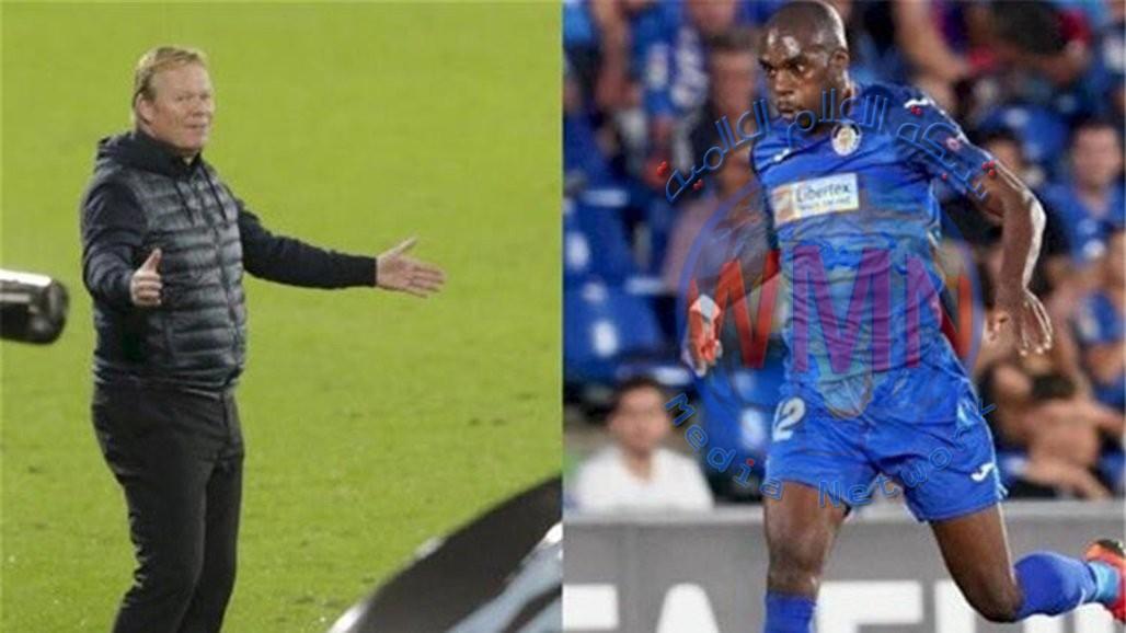 برشلونة يدرس تقديم شكوى ضد لاعب خيتافي