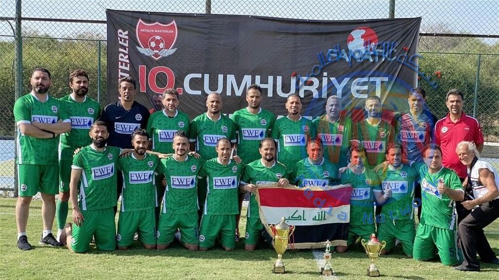 منتخب رواد العراق يتوج بكأس الماستر الدولي لكرة القدم