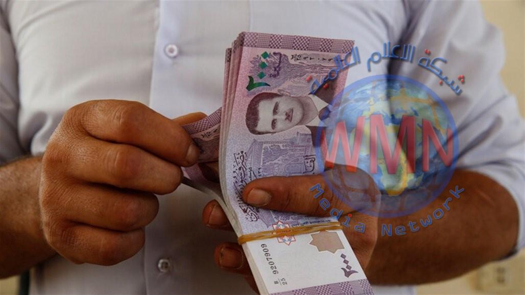 منحة مالية للمواطنين بسوريا