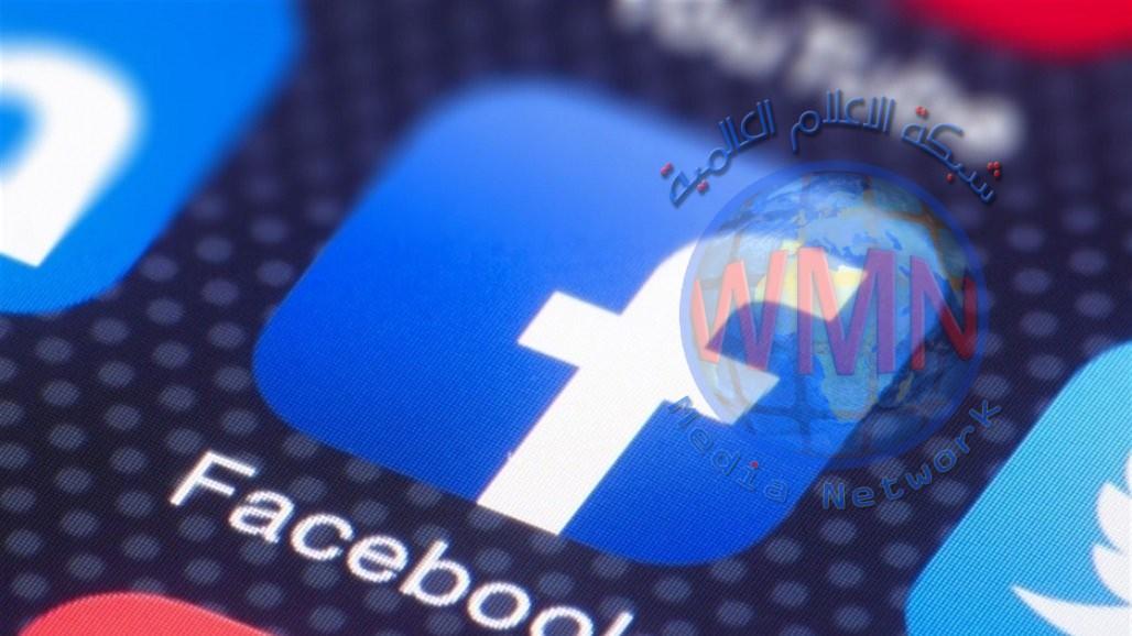 نموذج جديد من فيسبوك لا يعتمد على الإنكليزية