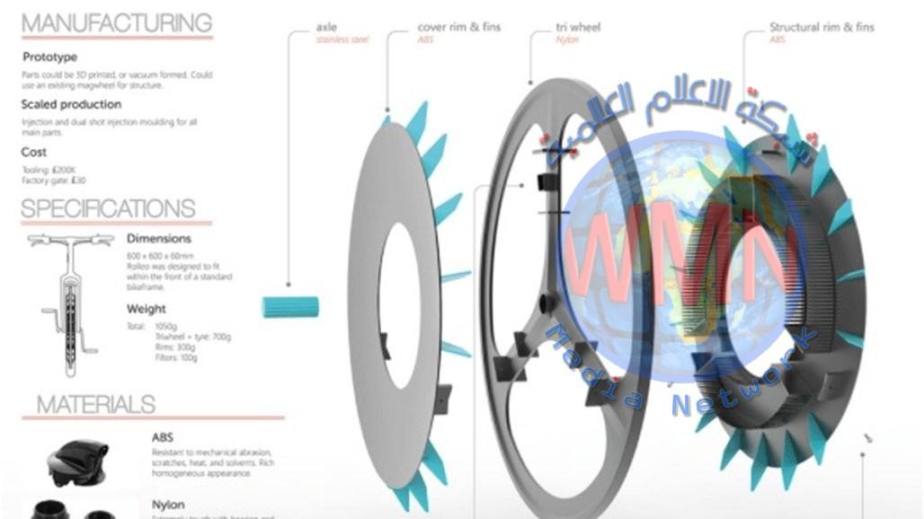 ابتكار دراجة تنقي الهواء وتخفف تأثيرات التلوث