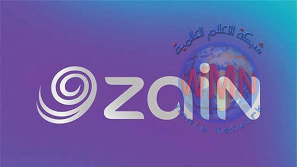 """زین العراق تحدث باقات """"رواد النت"""" وتقدم باقات انترنت جدیدة وسریعة"""