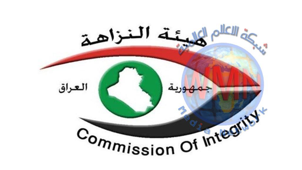 هيئة النزاهة تطلب من أمانة بغداد اعتماد نموذج موحد للرسوم والأخيرة تستجيب