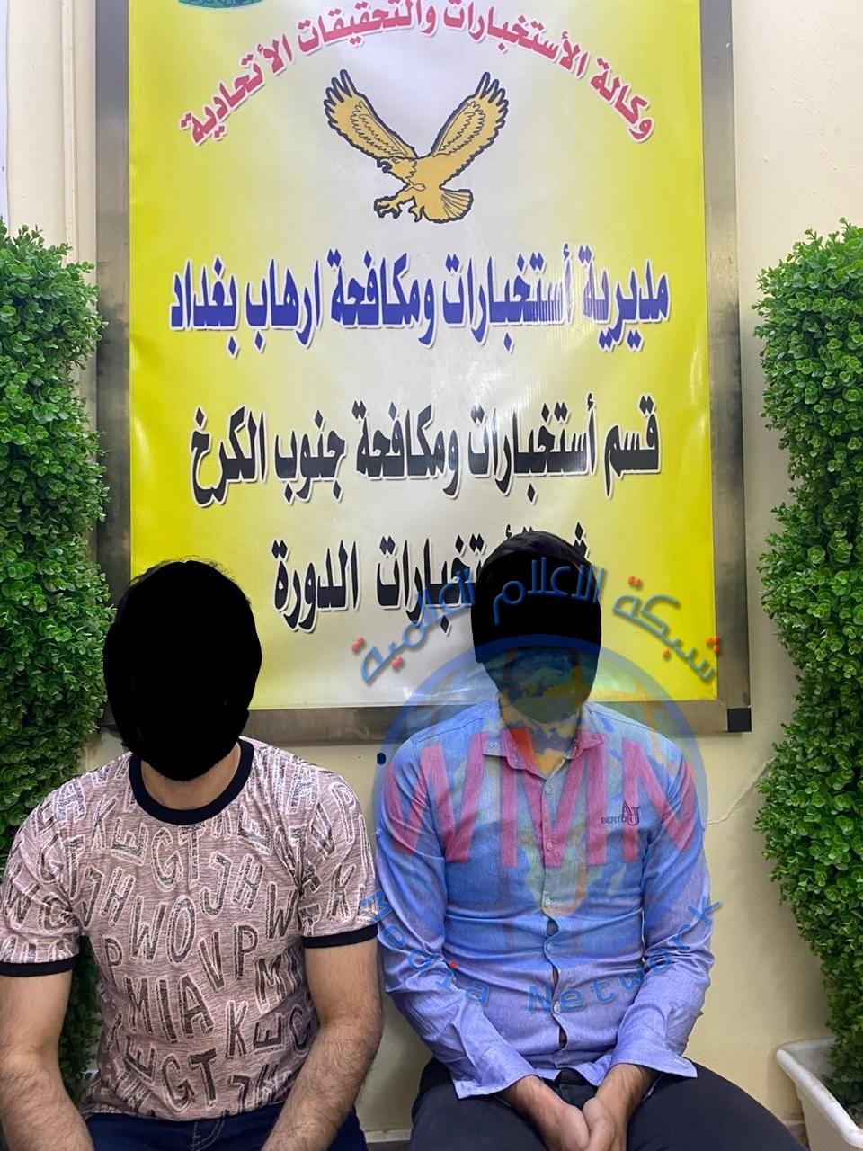 وكالة الاستخبارات : القبض على مسؤول مايسمى جهاز الاستخبارات في ولاية الفلوجة بد١١عش ومعاونة بمحافظة بغداد