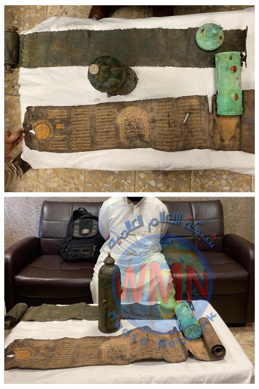 وكالة الاستخبارات : القبض على متهم ضبط بحوزتة مخطوطات أثرية في بغداد