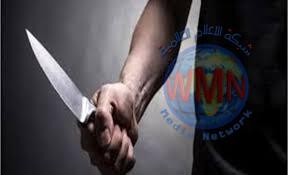 بعد اصابته بطعنات سكين.. تسليب صاحب مكتب صيرفة غربي بغداد