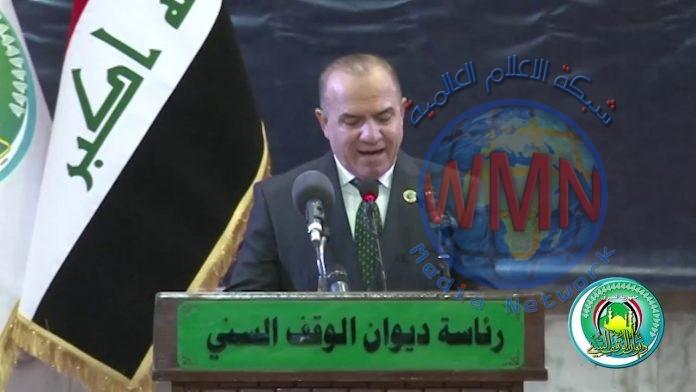 الاوقاف النيابية: هناك حديث عن تثبيت كمبش لرئاسة الوقف السني بالاصالة