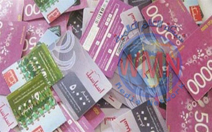 العراقيون يمتلكون خطوطا تعادل أربع دول وينفقون 38 مليون دولار يوميا على الاتصالات