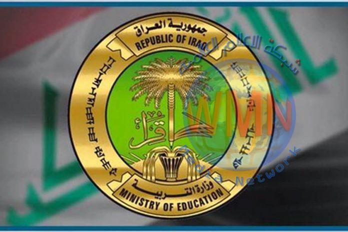 وزارة التربية تعلن جداول البث المباشر الخاصة بالمرحلتين الابتدائية والثانوية