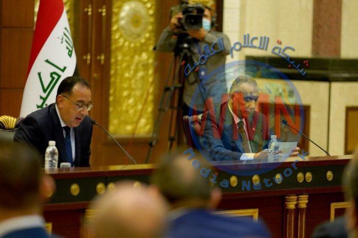 نائبة: الاتفاقات الاقتصادية مع مصر والاردن تخبط حكومي واضح