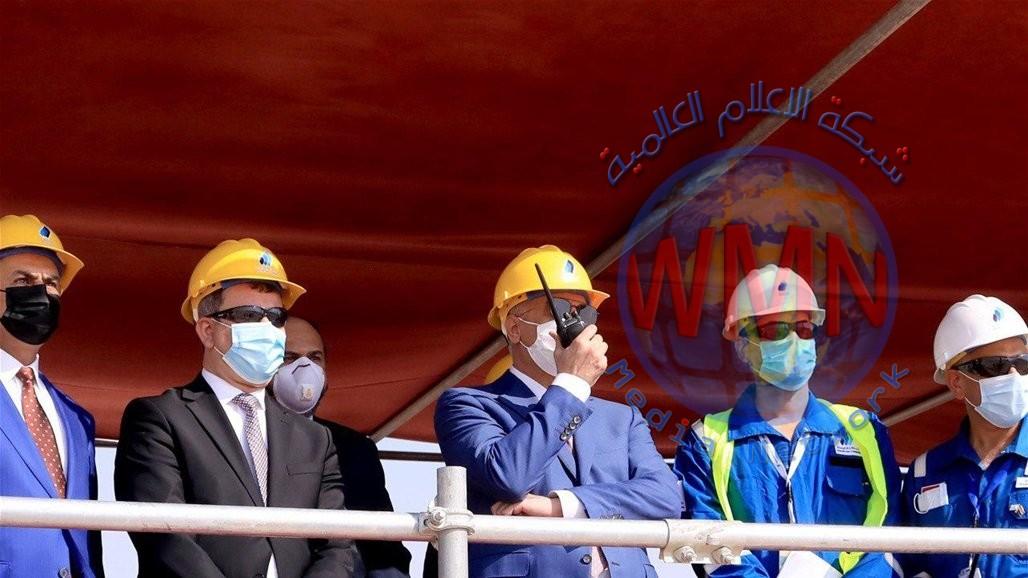 الكاظمي من البصرة: ما يمر به البلد يدفعنا لبناء اقتصاد لايعتمد كليا على النفط