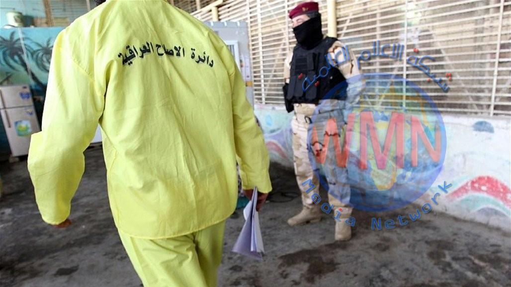 حقوق الانسان تكشف عدد النزلاء بالسجون المصابين بكورونا