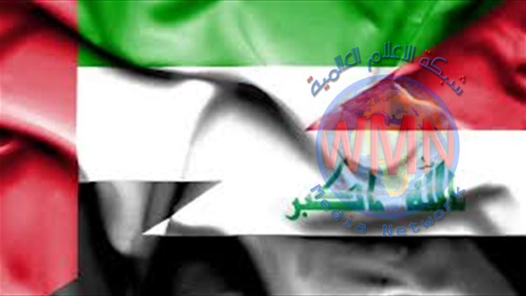 بينها العراق.. الإمارات توقف التأشيرات الجديدة لمواطني 13 دولة
