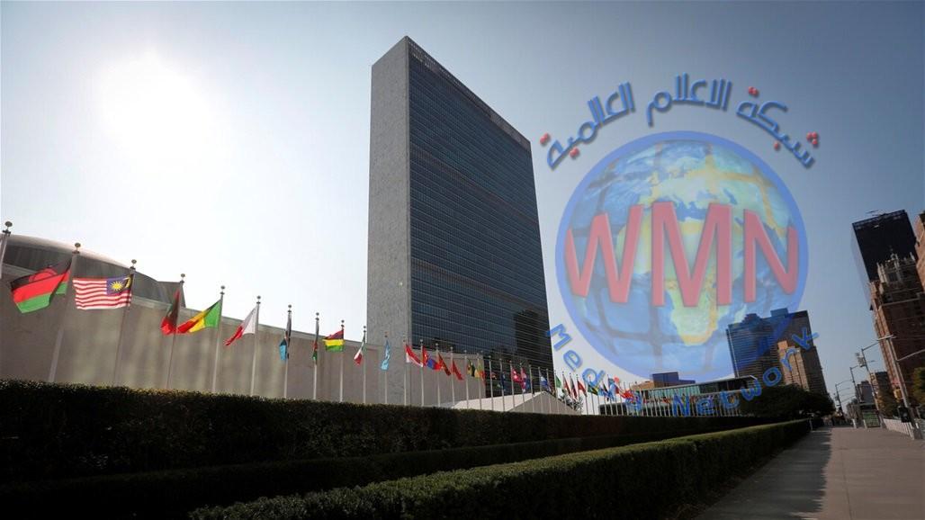 الأمم المتحدة تعتمد قرارات بشأن القضية الفلسطينية والجولان