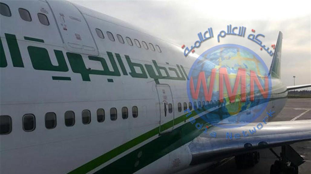 """وزارة النقل: الخطوط الجوية العراقية بدأت تتحول إلى """"شركة خاسرة"""""""