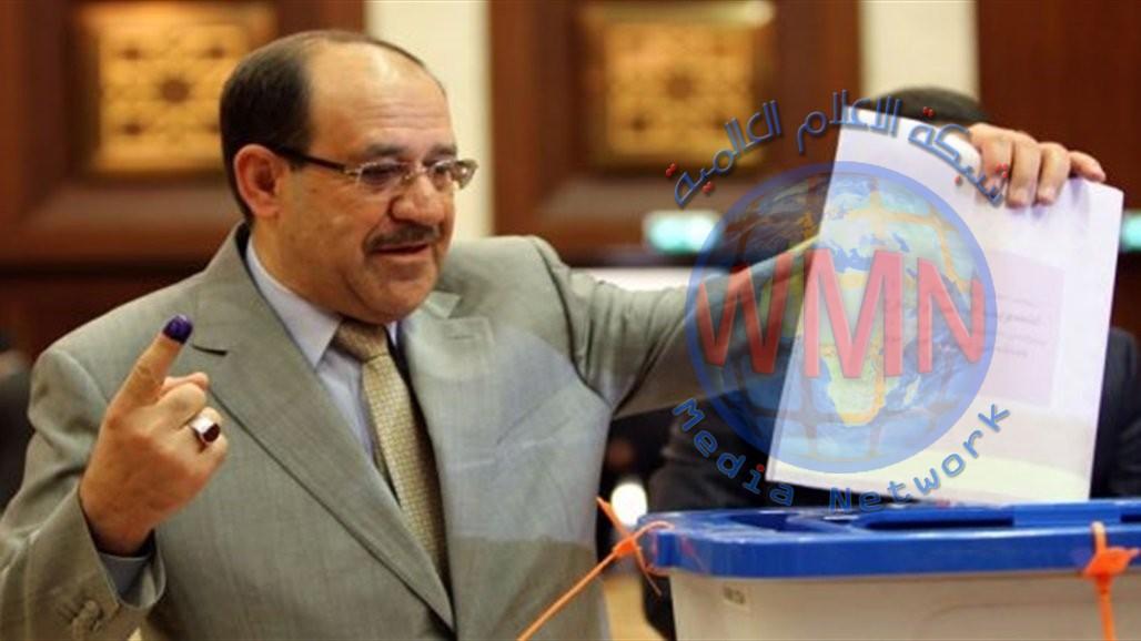 المالكي يوجه رسالة لمن سيشترك لاول مرة بالانتخابات المقبلة