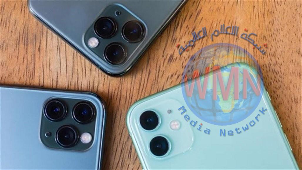 """اليكم أكثر هاتف """"آيفون"""" مبيعا لعام 2020"""