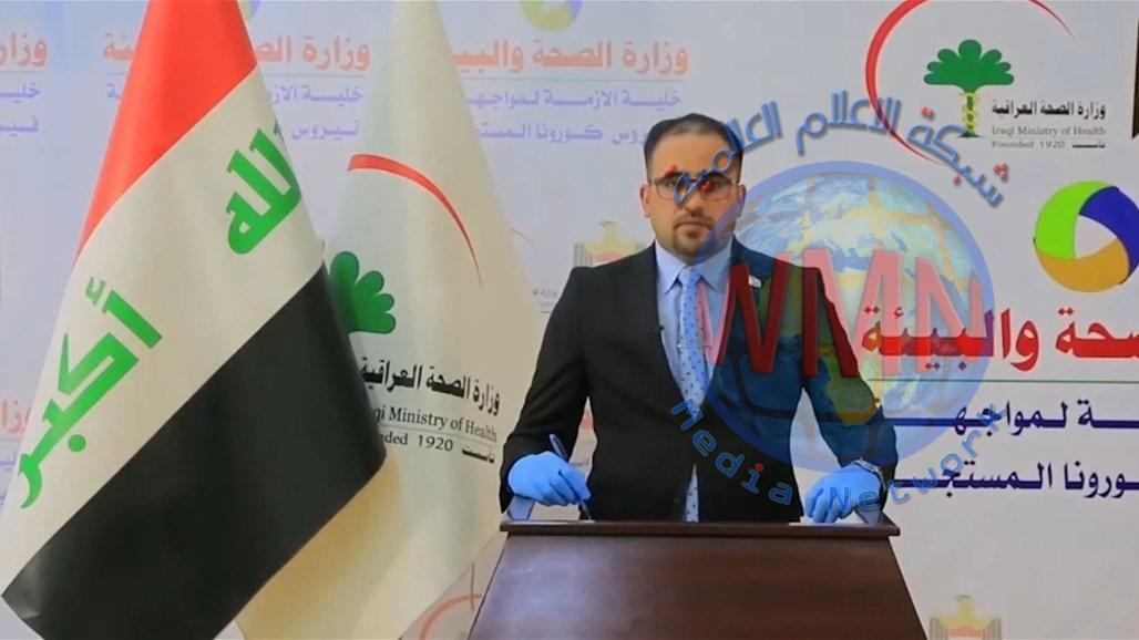 وزارة الصحة تلوح بفرض حظر التجوال وتؤكد عدم وجود إصابات بسلالة كورونا الجديدة