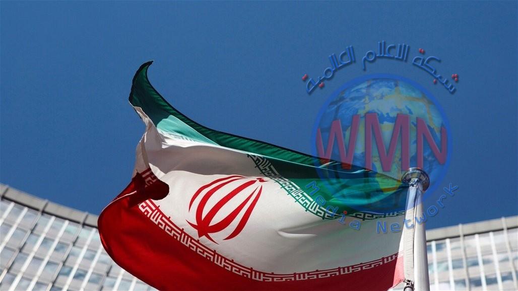 الخارجية الإيرانية تدين التعرض للبعثات الدبلوماسية في العراق