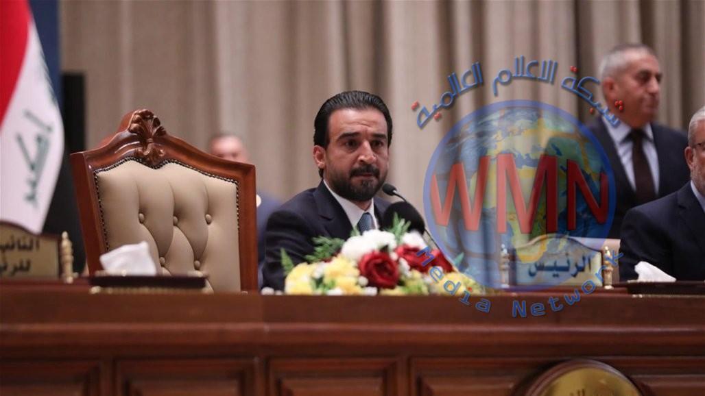 رئيس البرلمان يعلن تمديد الفصل التشريعي