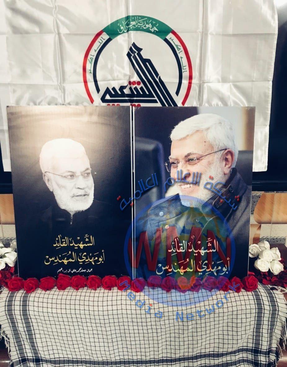 """تنسيقية """"الشهادة والسيادة"""" تصدر توصيات للمشاركين في تظاهرة غد الأحد"""