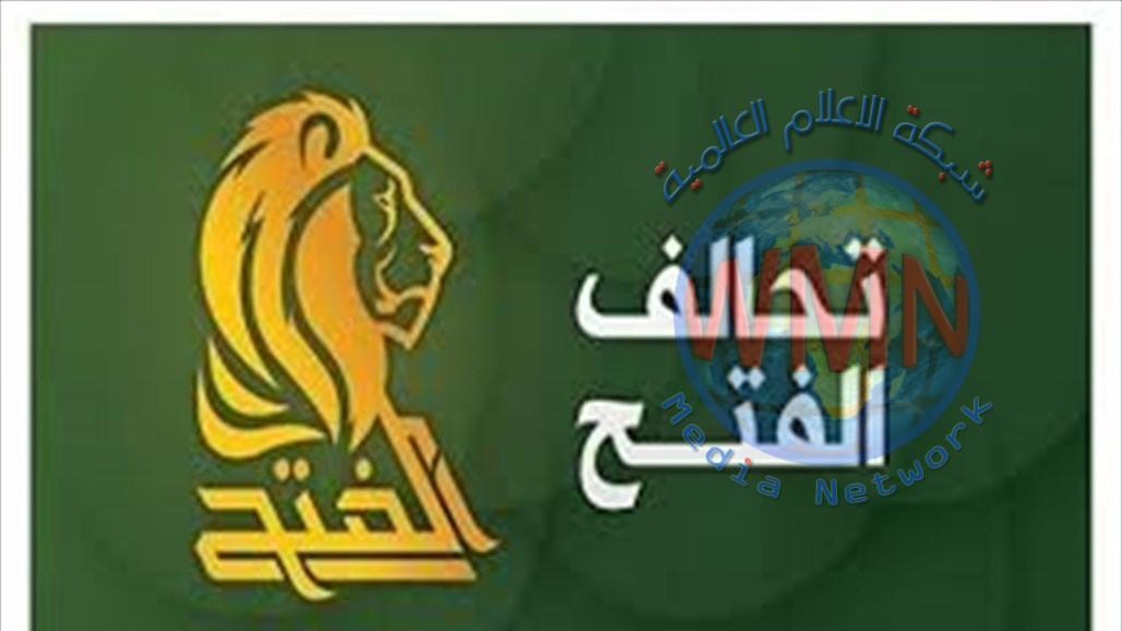 تحالف الفتح يعزي بوفاة الفيلسوف الشيخ محمد صباح يزدي