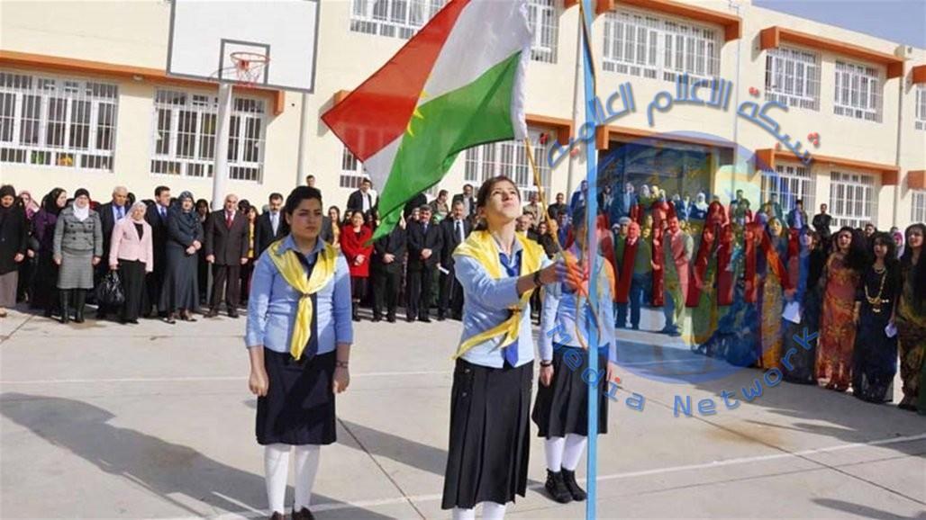تمديد تعليق دوام المدارس والجامعات في اقليم كردستان