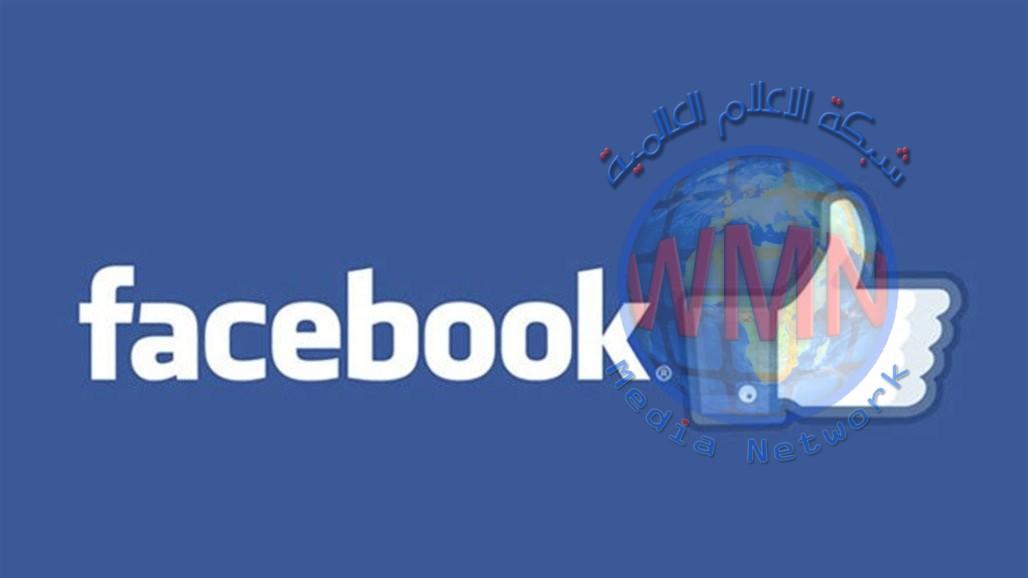 لا إعجاب بعد اليوم على فيسبوك!