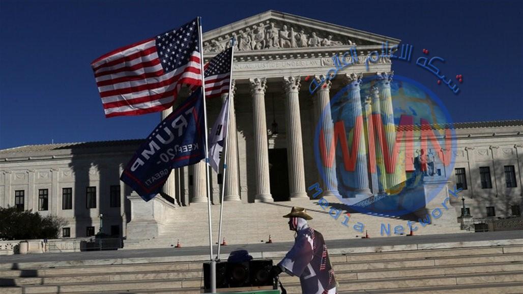القضاء الأمريكي يمنع إدارة ترامب من تنفيذ تعديل نظام اللجوء إلى أمريكا