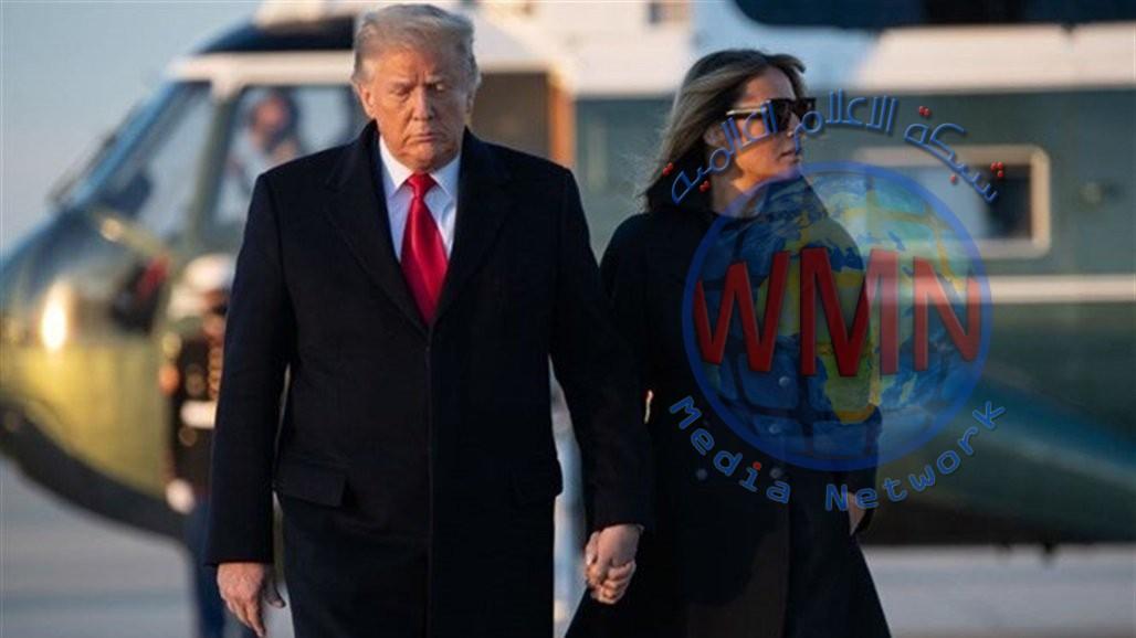 اليكم موعد مغادرة ترامب وميلانيا البيت الأبيض