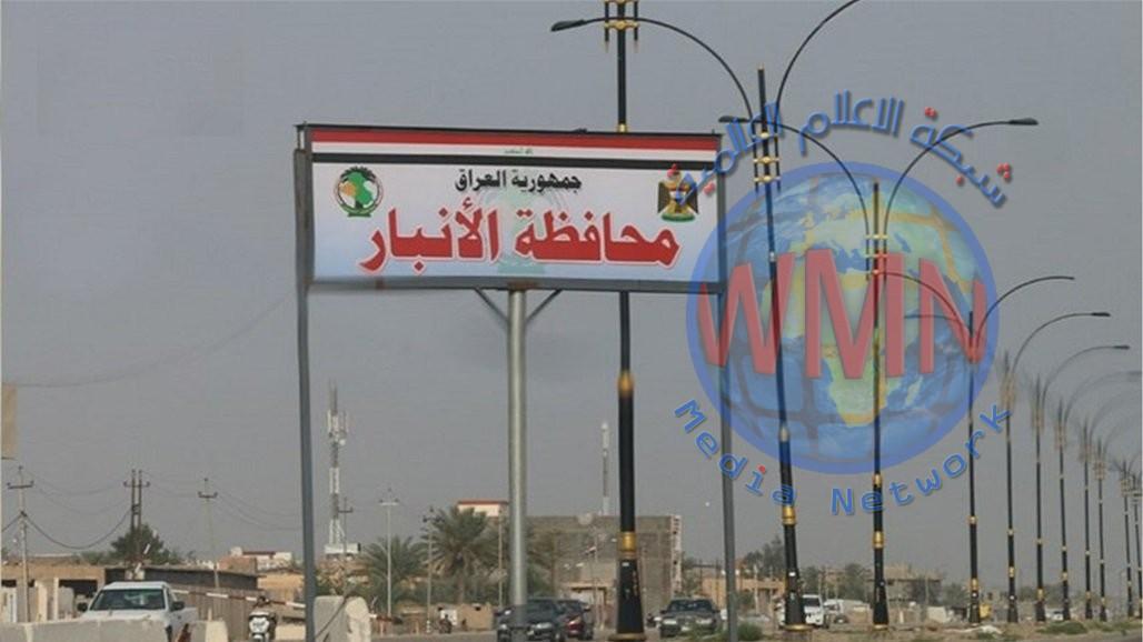عمليات الأنبار: القبض على 14 مطلوباً وتدمير 3 مضافات لتنظيم داعش